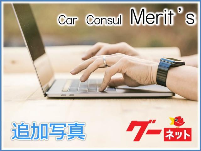 Car Consul Merit's(2枚目)
