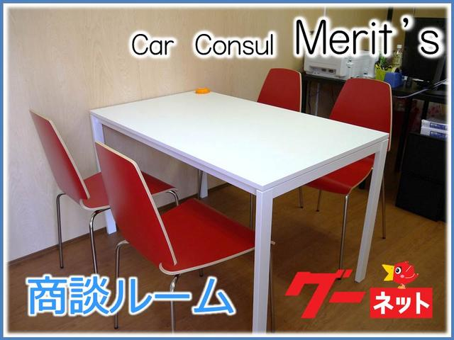 Car Consul Merit's(4枚目)