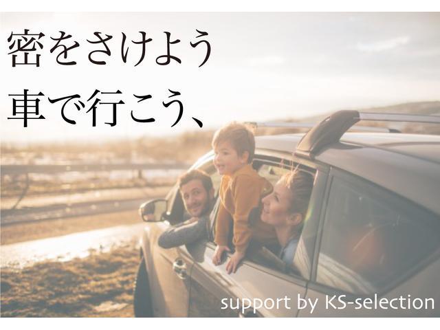 KS-selection ケイエスセレクション 楠永自動車株式会社 堺店(2枚目)