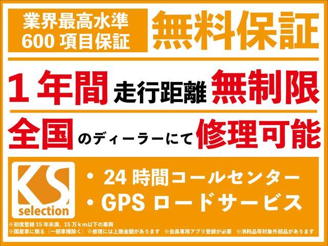 KS-selection ケイエスセレクション 楠永自動車株式会社 堺店(3枚目)