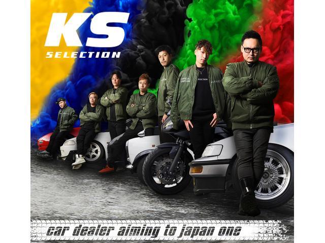 KS-selection ケイエスセレクション 楠永自動車株式会社 堺店(6枚目)