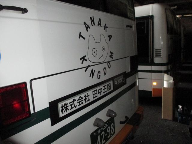 伊丹市の市バスにも広告しています☆