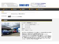 スポーツカー高価買取 株式会社田中王国