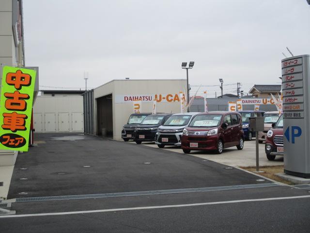埼玉ダイハツ販売株式会社 U-CAR越谷北(4枚目)