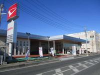 埼玉ダイハツ販売株式会社 U-CAR越谷北