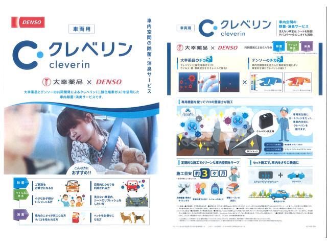 和歌山トヨタ自動車(株) U-Carプラザ和歌山インター (2枚目)