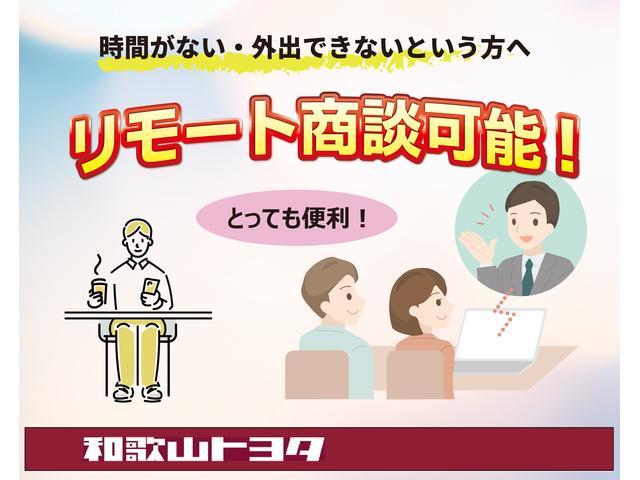 和歌山トヨタ自動車(株) U-Carプラザ和歌山インター (3枚目)
