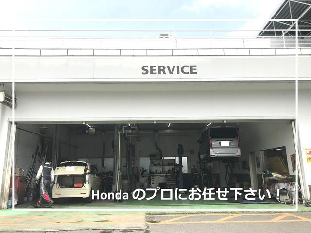 Honda Cars 京都 城陽 U-Selectコーナー(2枚目)