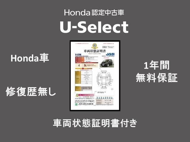 Honda Cars 京都 山科西 U-Selectコーナー(6枚目)