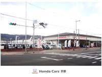 Honda Cars 京都 山科西 U-Selectコーナー