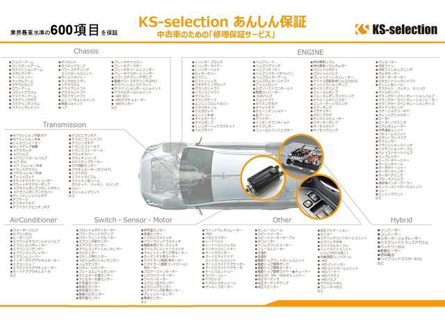 KS-selection ケイエスセレクション 楠永自動車株式会社 和泉店(2枚目)
