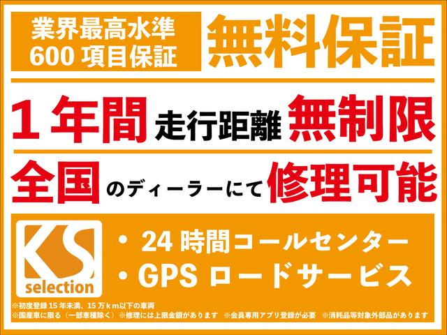 KS-selection ケイエスセレクション 楠永自動車株式会社 和泉店(3枚目)