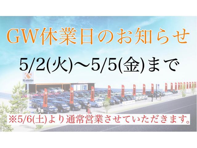 KS-selection ケイエスセレクション 楠永自動車株式会社 和泉店(5枚目)