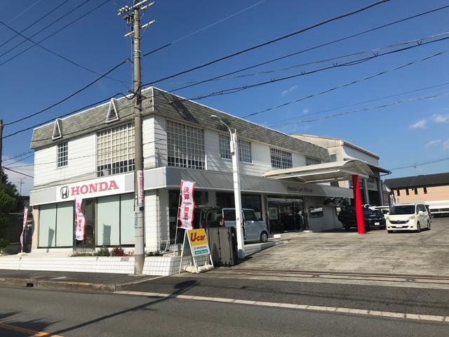 Honda Cars 南海 和泉店(2枚目)