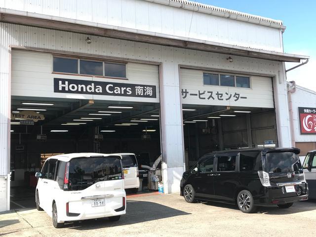 Honda Cars 南海 和泉店(6枚目)