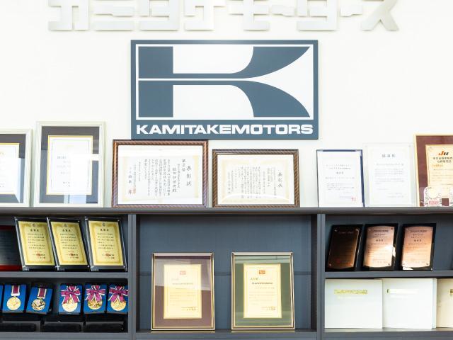 株式会社 カミタケモータース奈良店(4枚目)