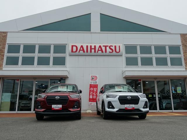 大阪ダイハツ販売株式会社 U-CAR寝屋川