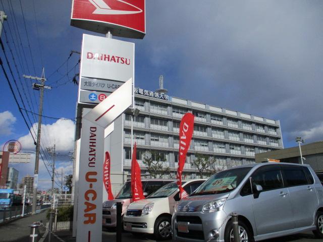2016年2月にオープンした大阪ダイハツ U−CAR寝屋川です! よろしくお願い致します(^^)/