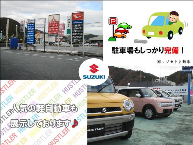 (有)マツモト自動車(4枚目)