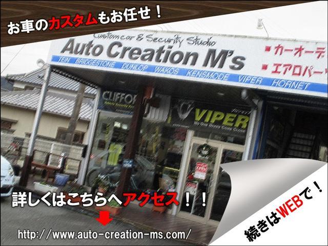(有)マツモト自動車(5枚目)