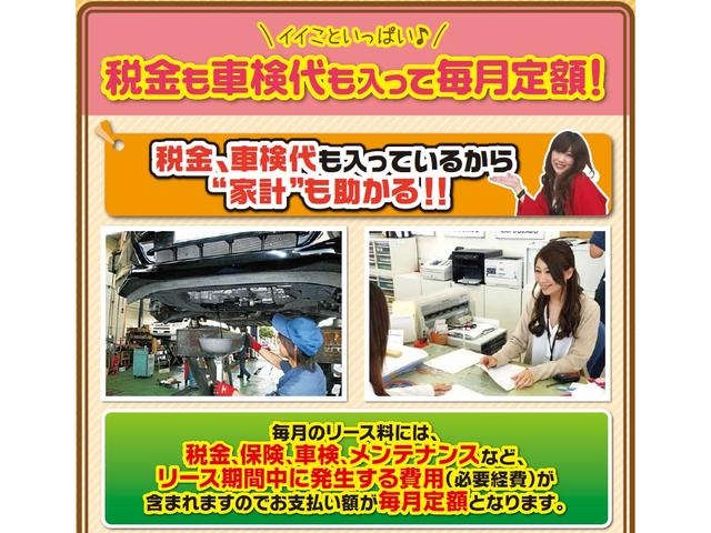 オートランドモンキッキ ONIX堺店(3枚目)
