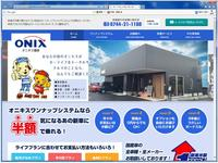 オートランドモンキッキ ONIX堺店