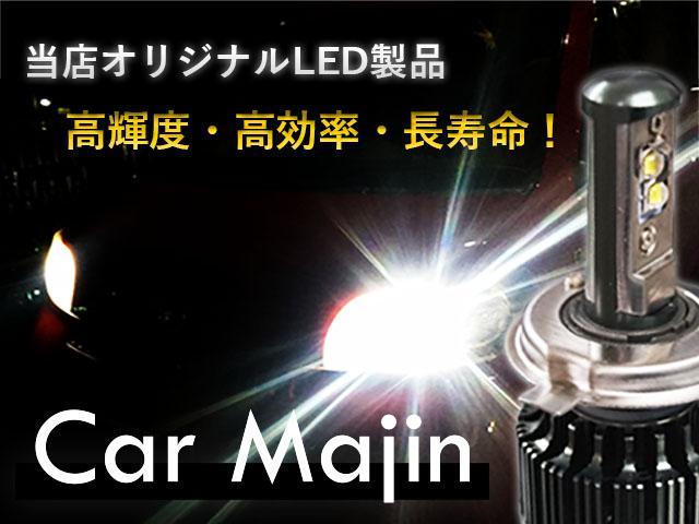 Asada auto support アサダオートサポート(5枚目)