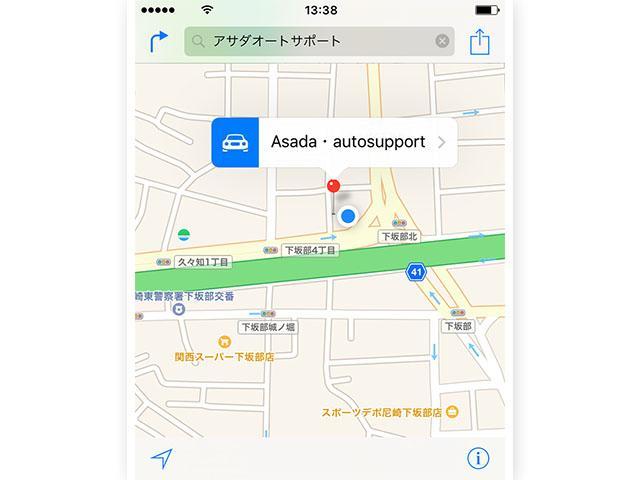 Asada auto support アサダオートサポート(6枚目)