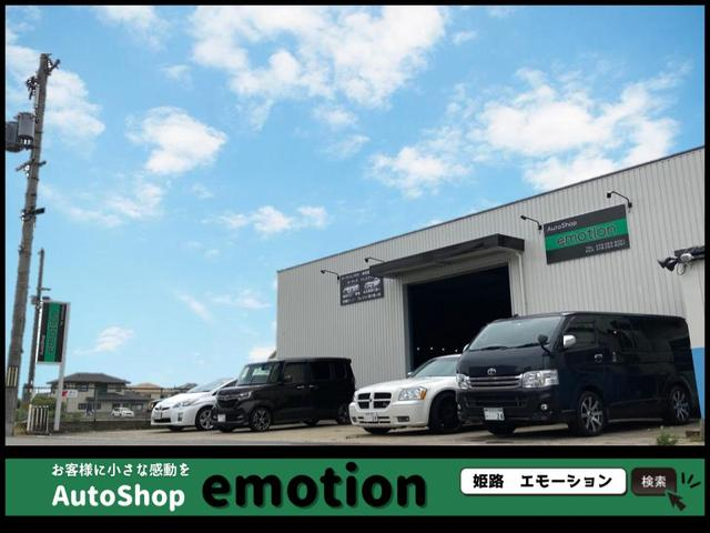 Auto Shop emotion
