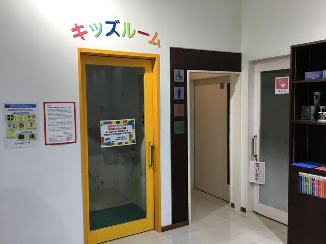 ホンダカーズ兵庫 宝塚東店(4枚目)