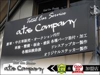 a.t.s company