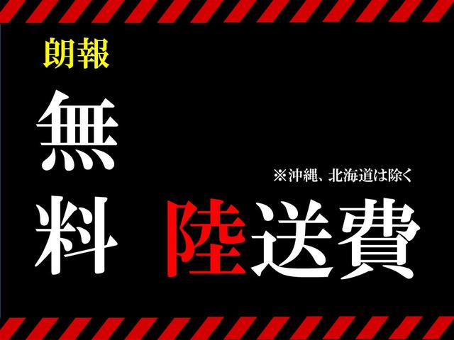 奈良スズキ販売株式会社 スズキアリーナ中和幹線橿原(1枚目)