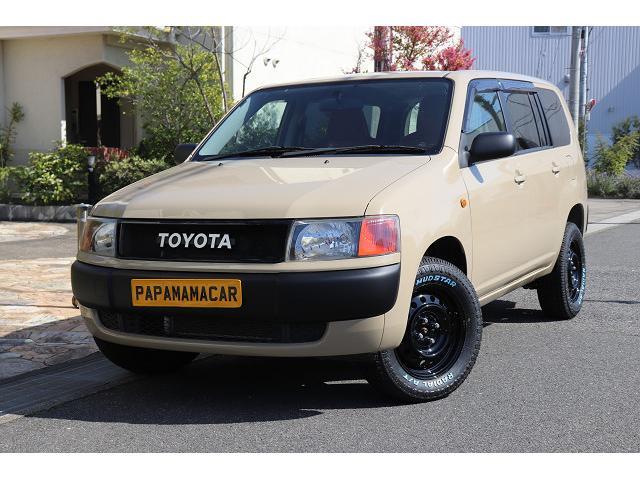 PapaMama CAR'S(4枚目)