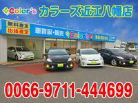 color's近江八幡店