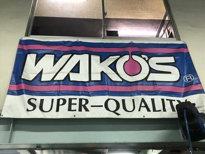 WAKO'S SUPER-QUALITY