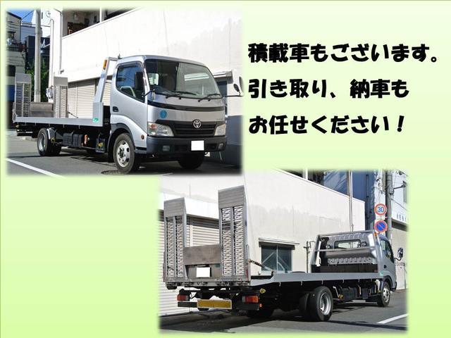 若葉自動車工業株式会社(6枚目)