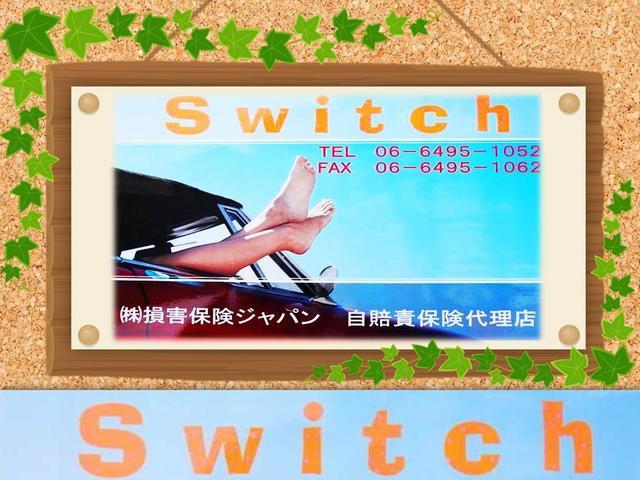(株)スイッチ