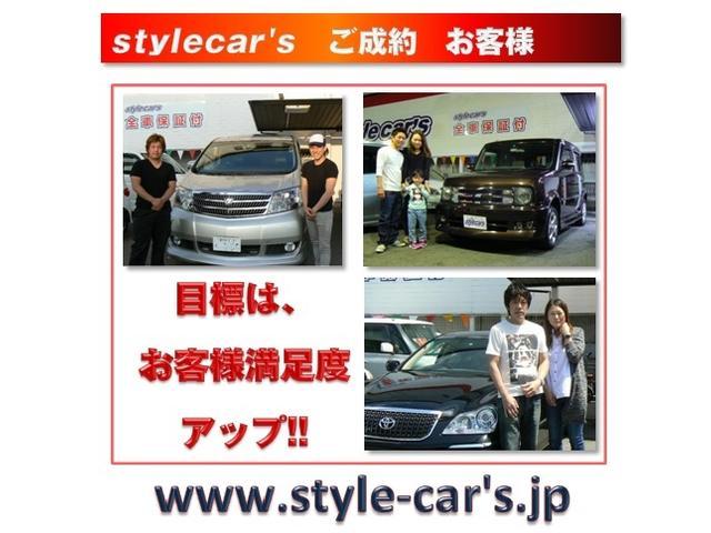 StyleCar's 大阪中環店(4枚目)