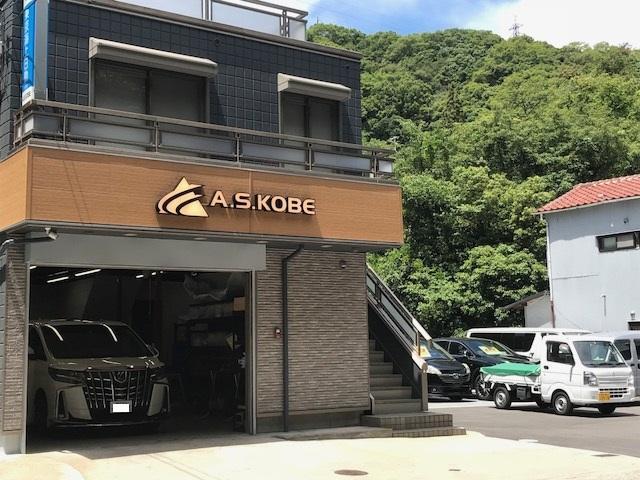 神戸市でお車のご相談は当店にお任せください
