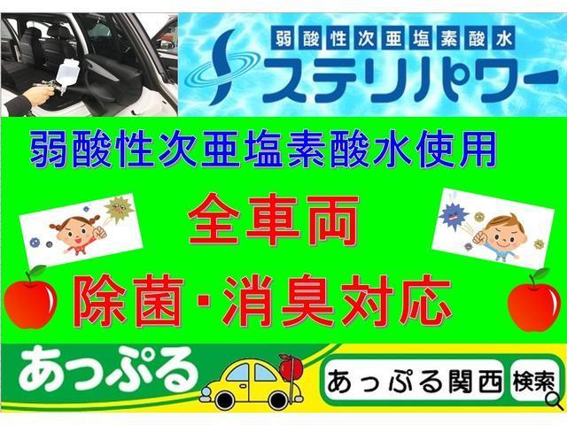 ㈱ あっぷる関西 姫路太子店(3枚目)