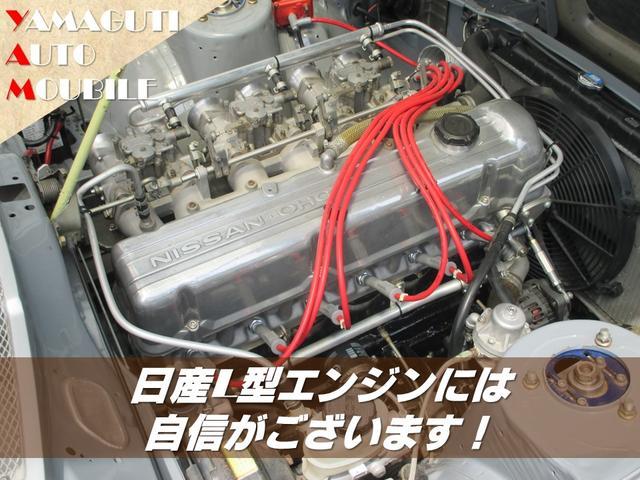 山口自動車(2枚目)