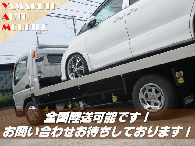 山口自動車(3枚目)