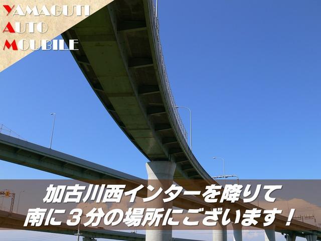 山口自動車(4枚目)