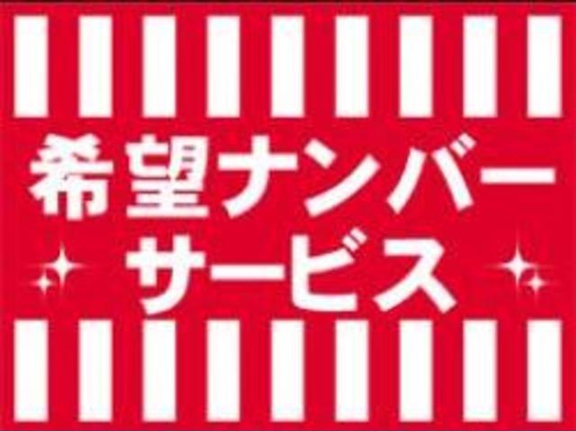 ウイルス除菌・殺菌・抗菌車専門店 セレクトワン(2枚目)