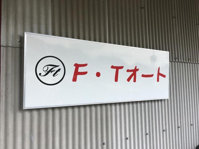 奈良県五條市にあります当店は【お客様を第一】に考えております。是非一度お越しくださいませ。