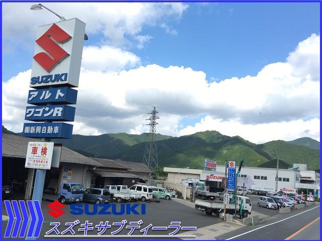 SKオートセンター(1枚目)