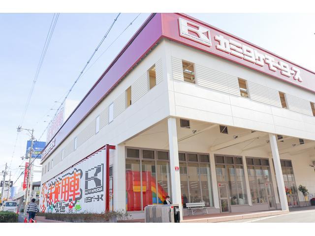 株式会社 カミタケモータースの店舗画像
