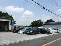山本自動車サービス