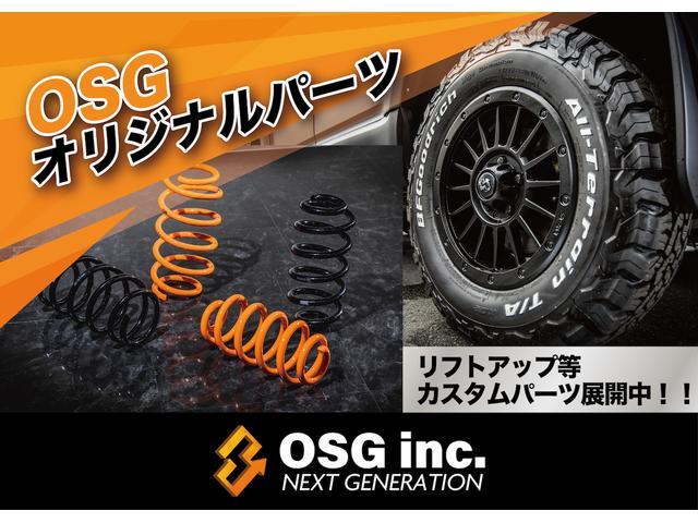 OSGオリジナルホイール【NextGen】絶賛販売中!!お問い合わせお待ちしております!!