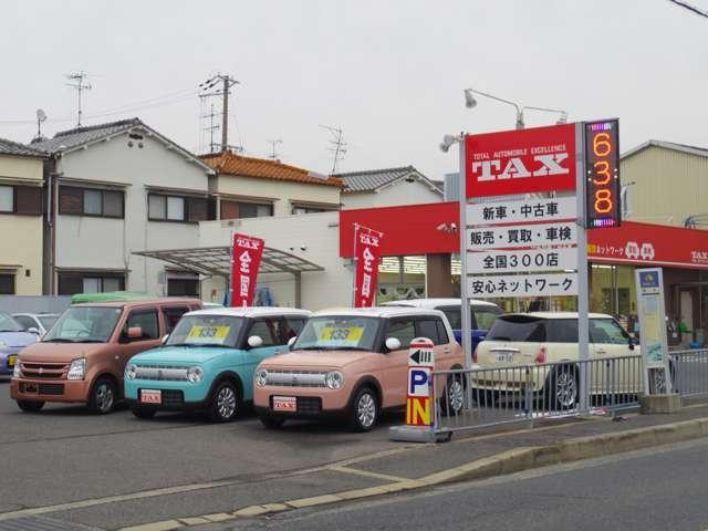 TAX 和泉店